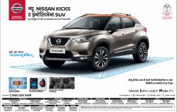 nissan-car-new-nissan-kicks-the-intelligent-suv-ad-dainik-jagran-delhi-17-01-2019.png
