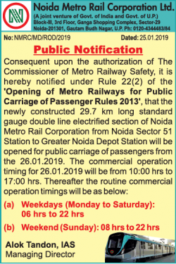 noida-metro-rail-corporation-ltd-public-notification-ad-times-of-india-delhi-25-01-2019.png