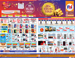pai-electronics-new-year-super-sale-ad-bangalore-times-05-01-2019.png