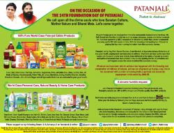 patanjali-100%-pure-world-class-patanjali-edible-products-ad-times-of-india-mumbai-05-01-2019.png