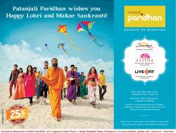 patanjali-paridhan-wished-you-happy-lohri-and-makar-sankramti-ad-times-of-india-delhi-13-01-2019.png