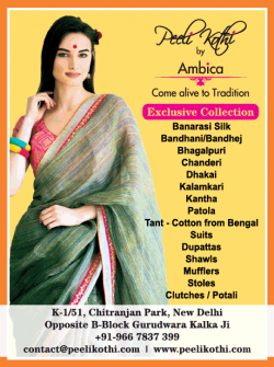 peeli-kothi-by-ambica-exclusive-collection-ad-delhi-times-29-12-2018.png