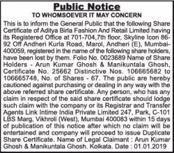 pubc-notice-to-whomsoever-it-may-concern-ad-times-of-india-kolkata-01-01-2019.png