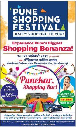 punekar-shopping-kar-pune-shopping-festival-happy-shopping-to-you-ad-sakal-pune-22-01-2019.jpg