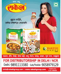 rakesh-sabji-aur-garam-masala-shuddhta-masale-ad-dainik-jagran-delhi-22-01-2019.png