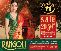rangoli-sarees-suits-sale-20-to-50%-disocunt-ad-times-of-india-bangalore-20-01-2019.png