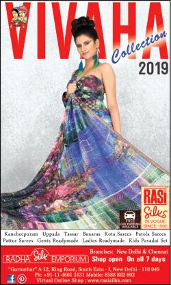 rasi-silks-vivaha-collection-2019-ad-delhi-times-12-01-2019.png