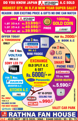 rathna-fan-house-exchange-old-split-ac-and-get-6000-off-ad-times-of-india-chennai-02-01-2019.png