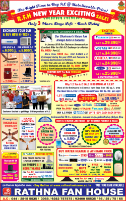 rathna-fan-house-new-year-exciting-sale-ad-times-of-india-chennai-01-01-2019.png