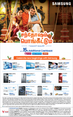 samsung-celebrate-new-beginnings-with-samsung-ad-times-of-india-chennai-13-01-2019.png