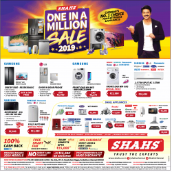 shahs-one-million-sale-2019-chennais-no-1-choice-ad-times-of-india-chennai-30-12-2018.png
