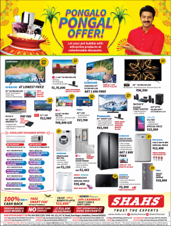 shahs-pongalo-pongal-offer-ad-times-of-india-chennai-20-01-2019.png