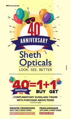 sheth-opticals-40th-anniversary-buy-1-get-1-free-ad-ahmedabad-times-22-01-2019.png