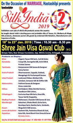 silk-india-2019-shree-jain-visa-oswal-club-last-2-days-only-ad-times-of-india-ahmedabad-22-01-2019.png