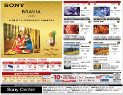 sony-bravia-oled-new-tv-experience-awakens-ad-times-of-india-chennai-01-01-2019.png