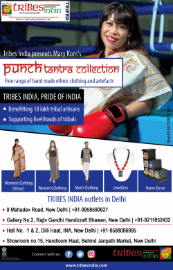 tribes-india-presents-mary-koms-punch-tantra-collection-ad-times-of-india-delhi-29-12-2018.png
