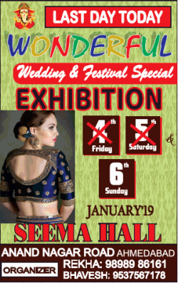 wonderful-wedding-and-festival-special-exhibition-ad-ahmedabad-times-06-01-2019.png