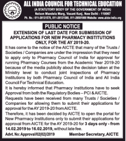 all-india-council-for-technical-education-public-notice-ad-times-of-india-delhi-14-02-2019.png