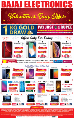 bajaj-electronics-valentines-day-offer-1-kg-gold-draw-ad-times-of-india-hyderabad-14-02-2019.png