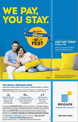 brigade-mega-home-fest-last-day-today-10-am-to-7-pm-ad-times-of-india-bangalore-17-02-2019.png