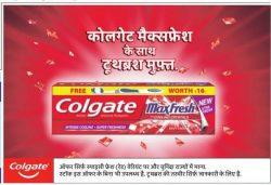 colgate-max-fresh-cooling-crystals-toothpaste-ad-amar-ujala-delhi-31-01-2019.jpg
