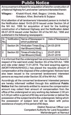 district-revenue-officer-public-notice-ad-times-of-india-delhi-01-02-2019.png