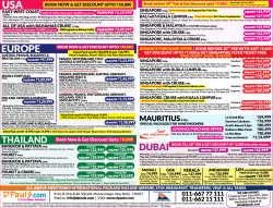 dpauls-com-usa-east-west-coast-book-now-and-get-upto-rs-50000-discount-ad-delhi-times-19-02-2019.png
