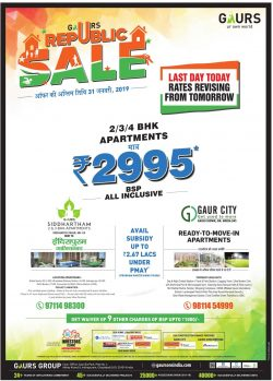 gaurs-republic-sale-2-3-4-bhk-apartments-mathr-rupees-2995-bsp-all-inclusive-ad-amar-ujala-delhi-31-01-2019.jpg