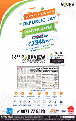 gaurs-wave-the-flag-republic-day-waiver-offer-rs-2345-bsp-ad-delhi-times-27-01-2019.png