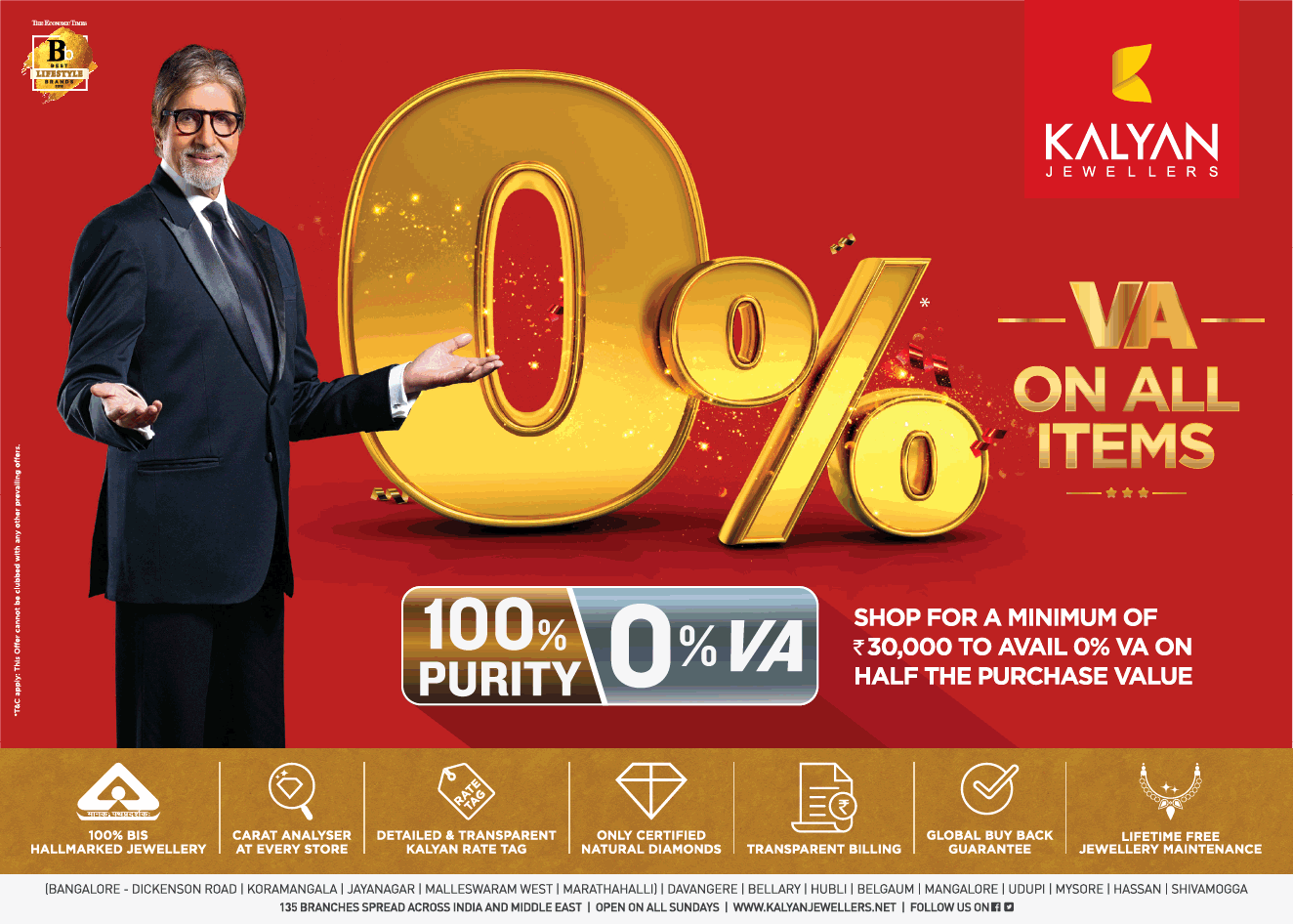 kalyan-jewellers-0%-va-on-all-items-ad-times-of-india-bangalore-01-02-2019.png
