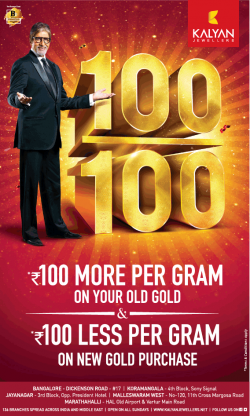kalyan-jewellers-100-by-100-more-per-gram-on-your-old-gold-ad-times-of-india-bangalore-15-02-2019.png