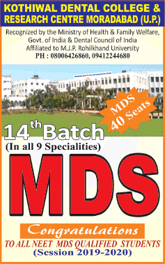 kothiwal-dental-college-and-research-center-moradabad-mds-congratulations-ad-times-of-india-kolkata-07-02-2019.png