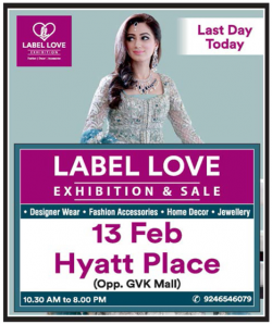 label-love-exhibition-and-sale-ad-deccan-chronicle-hyderabad-13-02-2019
