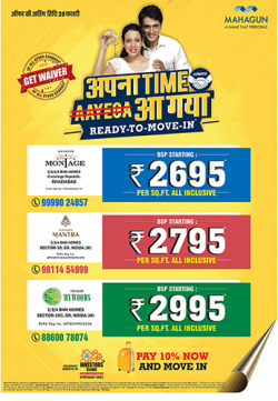 mahagun-homes-get-waiver-bsp-starting-rs-2695-per-sqft-ad-dainik-jagran-delhi-16-02-2019.png