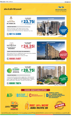 mahagun-homes-mantra-pay-10%-now-and-move-in-ad-dainik-jagran-delhi-16-02-2019.png