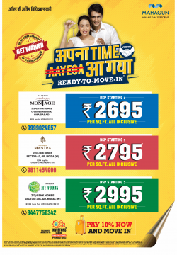 mahagun-properties-apna-time-aayega-ready-to-move-in-ad-dainik-jagran-delhi-07-02-2019.png