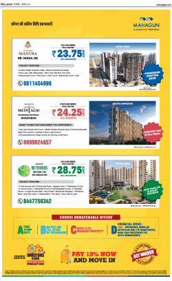 mahagun-properties-choose-unmatchable-properties-pay-10%-now-move-in-ad-dainik-jagran-delhi-07-02-2019.png