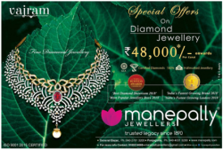 manepally-jewellers-special-offers-on-diamond-jewellery-rupees-48000-ad-deccan-chronicle-hyderabad-13-02-2019
