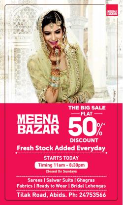 meena-bazar-the-big-sale-flat-50%-dicount-ad-hyderabad-times-14-02-2019.png