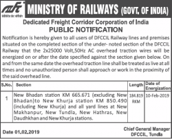 ministry-of-railways-public-notification-ad-times-of-india-delhi-07-02-2019.png