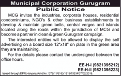 municipal-corporation-gurugram-public-notice-ad-times-of-india-delhi-08-02-2019.png