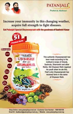 patanjali-chyawanprash-made-with-51-precious-herbs-ad-bombay-times-19-02-2019.png