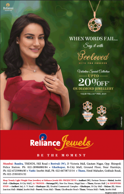 reliance-jewels-beeloved-valentine-special-collection-upto-20%-off-ad-bombay-times-09-02-2019.png