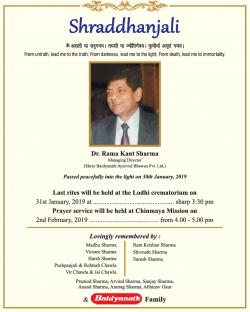 shraddhanjali-dr-rama-kant-sharma-ad-times-of-india-delhi-31-01-2019.png