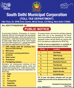 south-delhi-municipal-corporation-public-notice-ad-times-of-india-delhi-03-02-2019.png