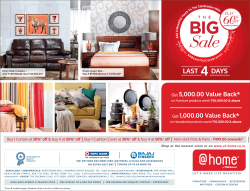 at-home-furniture-the-big-sale-flat-60%-off-ad-times-of-india-bangalore-22-02-2019.png