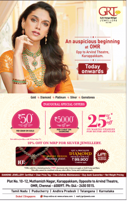 grt-jewellers-an-auspicious-beginning-at-omr-inaugural-special-offers-ad-times-of-india-chennai-21-02-2019.png
