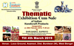 ministry-of-textile-thematic-exhibition-cum-sale-of-indian-handicrafts-products-ad-times-of-india-kolkata-28-02-2019.png
