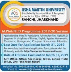 usha-martin-university-ranch-jharkhand-m-phil-ph-d-programme-2019-20-session-ad-prabhat-khabhar-ranchi-26-02-2019.jpg