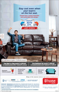 at-home-furniture-minimum-30%-off-last-4-days-ad-bangalore-times-26-04-2019.png